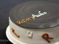 Rotary-Audio-56